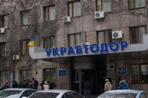Укравтодор может выпустить еврооблигации в 2020 году