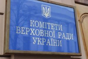 Законопроєкт про зміни у роботі профспілок пройшов комітет Ради
