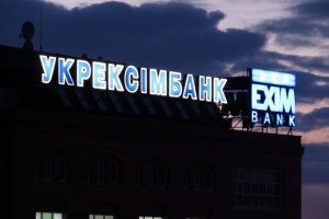 В Укрексімбанку запевнили, що на його роботу не вплине затримання Гриценка