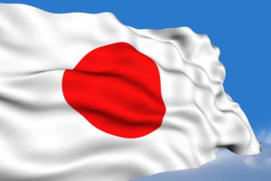 В Японии амнистируют более пол миллиона заключенных ко дню интронизации императора