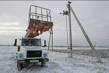 About 400 towns and villages in Ukraine left without electricity due to bad weather