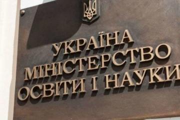 Ucrania y Alemania lanzan un nuevo proyecto de investigación científica