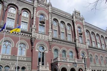 Narodowy Bank Ukrainy wzmocnił oficjalny kurs hrywny do 27,82