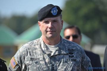 Украина обязательно станет членом НАТО - генерал Ходжес