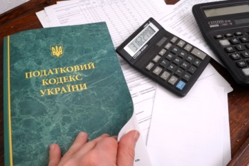 Transfer pricing department to be created at State Fiscal Service