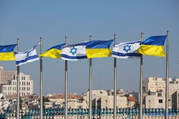 Ukraine, Israel sign free trade agreement