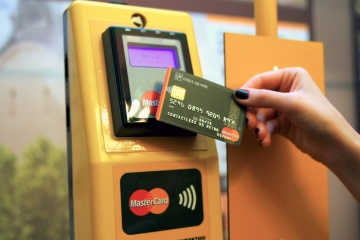 Ukraine ranks fourth in the world in NFC payments