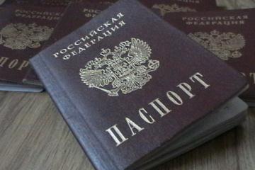 Ministerio de Defensa: Pasaportes rusos en el Donbás se otorgarán principalmente a las fuerzas de seguridad