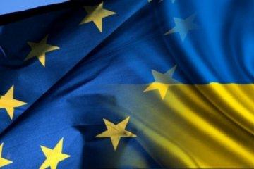 """Misión de la UE sobre """"exención de visado industrial"""" inicia su trabajo en Ucrania"""