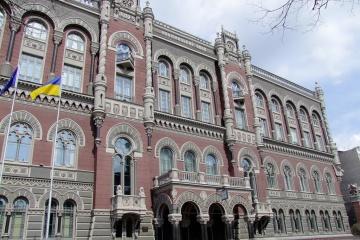BNU : les réserves de l'Ukraine ont dépassé 30 milliards de dollars début septembre