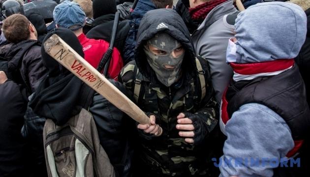 Справа Майдану: підозрюваний в озброєнні