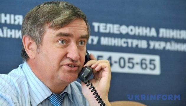Отмена VIP-пенсий позволила сэкономить 230 миллионов - ПФУ
