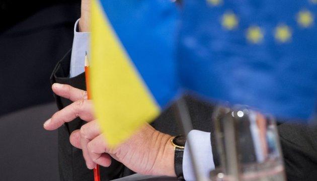 Украина присоединилась к программе ЕС по конкурентоспособности бизнеса