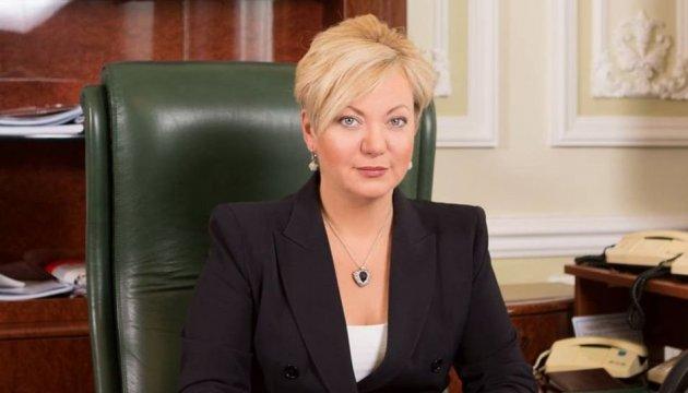 Гонтарева увійшла до ТОП-16 жінок світу за версією Financial Times