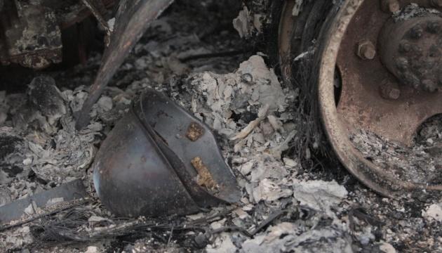 В Сумской области попрощались с погибшим под Авдеевкой воином