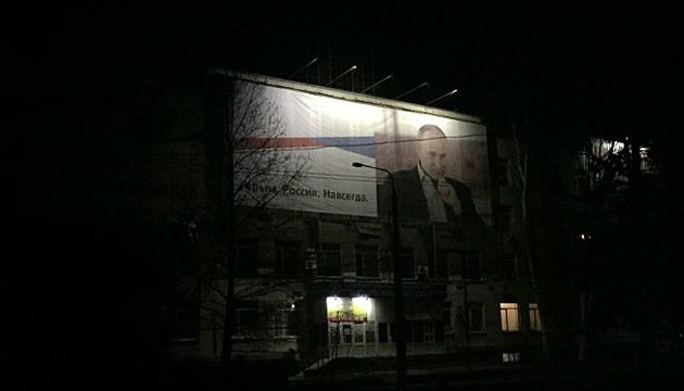 В Севастополе - очередная авария на электросетях