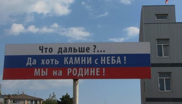 Валютні позичальники у Москві: