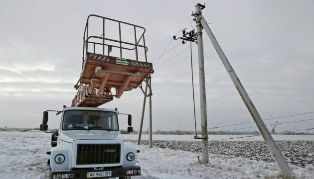 Bad weather leaves 63 towns and villages without electricity
