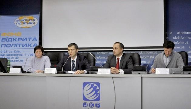 Кліматична політика України та позиція сторін на COP 21