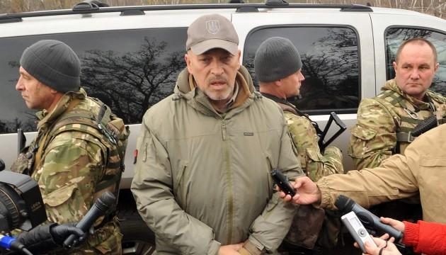 Тука сторонникам блокады Донбасса: Вы готовы сидеть без тепла, еды и света?