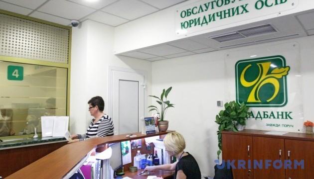 В Ощадбанке предупреждают об изменениях в работе своих отделений в двух областях
