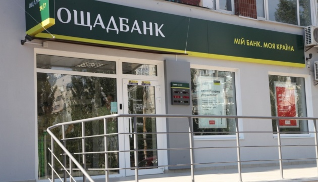 Oschadbank signs memorandum with investor from Abu Dhabi