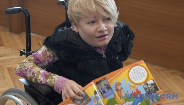 Уряд призначив Уповноваженого з питань прав людей з інвалідністю