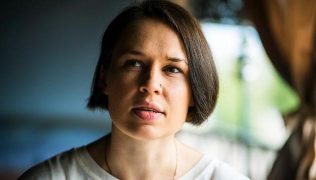 Софія Андрухович – лауреат премії Конрада