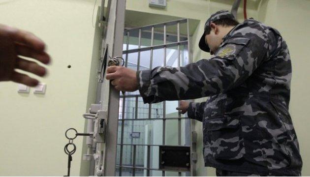 Інформаторці терористів дали 3,5 років в'язниці – прокуратура