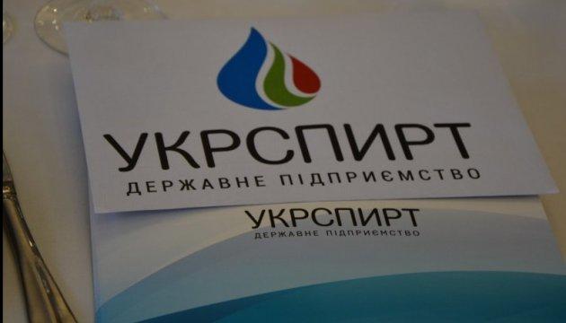 Кабмин принял законопроект о приватизации Укрспирта