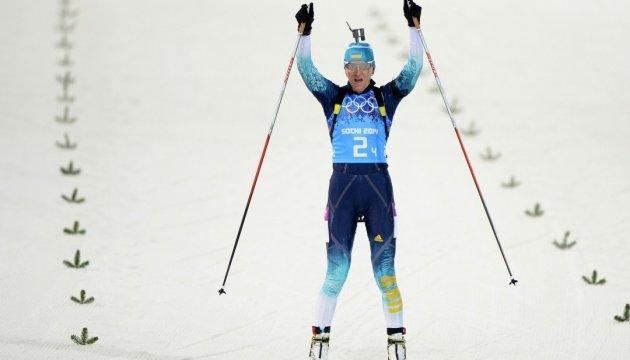 Олімпійська чемпіонка з біатлону Олена Підгрушна вийшла заміж