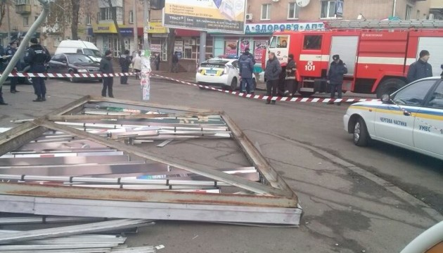 В Киеве в прошлом году демонтировали более 5 тысяч незаконных рекламных средств