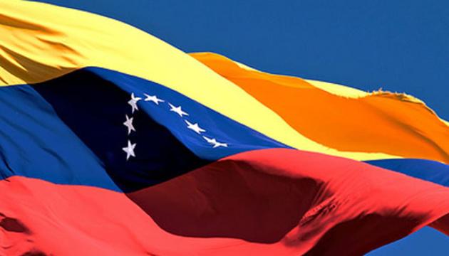 США активують Міжамериканський договір взаємодопомоги Венесуелі