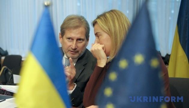 ЄС планує посилити підтримку України - Могеріні