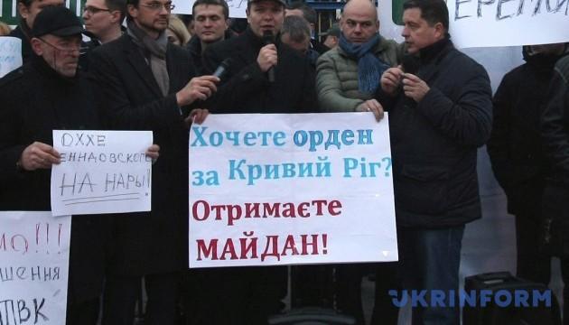 Жителі Кривого Рога їдуть в Київ: скаржитись на ЦВК