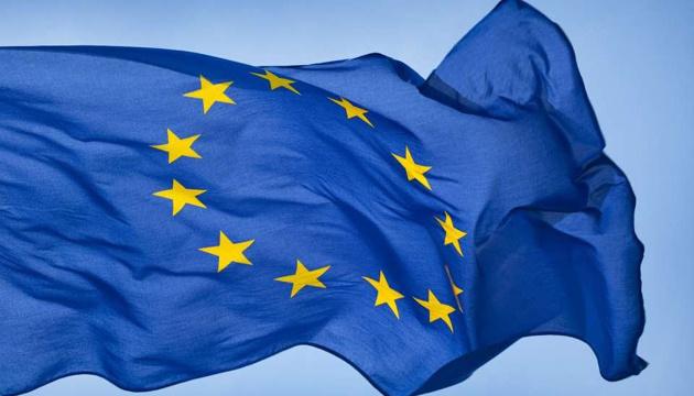 Union Européenne - Page 11 630_360_1449498370-4515