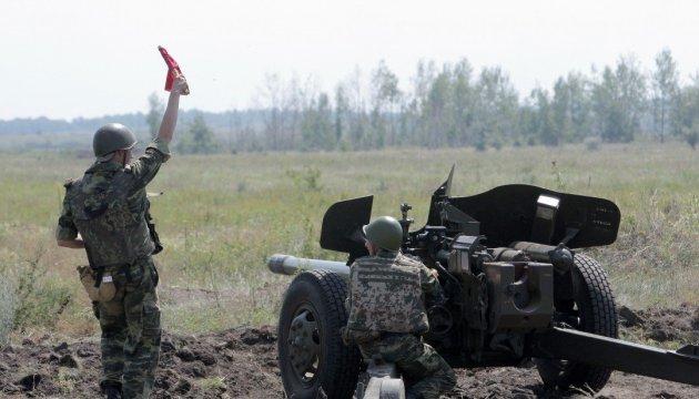 Ostukraine: Armee meldet 35 Verletzungen der Waffenruhe
