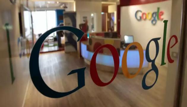 Google оскаржує штраф від Єврокомісії у €2,4 мільярда