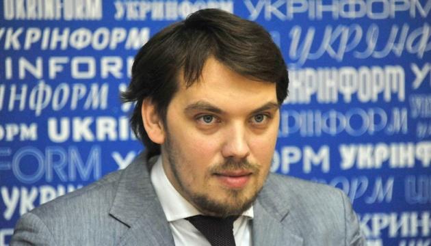 Новий заступник глави АП Гончарук відповідатиме за економіку