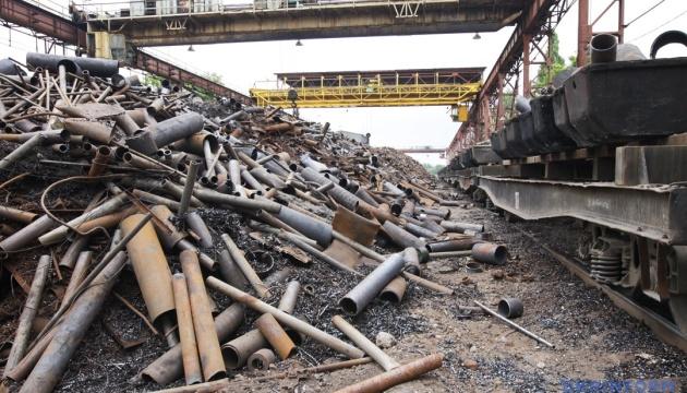 Боевики вывозят на металлолом завод и шахту в Горловке