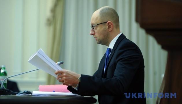 Росія почала «велику гру» для скасування санкцій - Яценюк