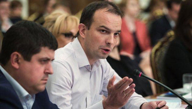 Соболєв сказав, хто гальмує зміни до закону про люстрацію