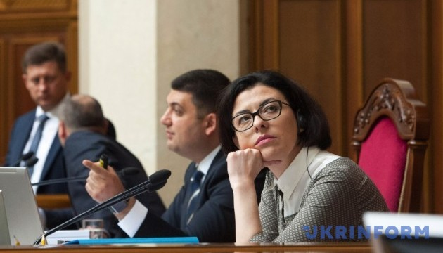 Samopomich may recall Syroid and Sobolev from parliament