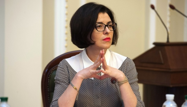 Ukrainian Vice Speaker says Parliament is controlled by five oligarchs