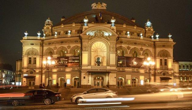 «Жизель», «Свадьба Фигаро» и «Наталка Полтавка»: что покажет Национальная опера в ноябре