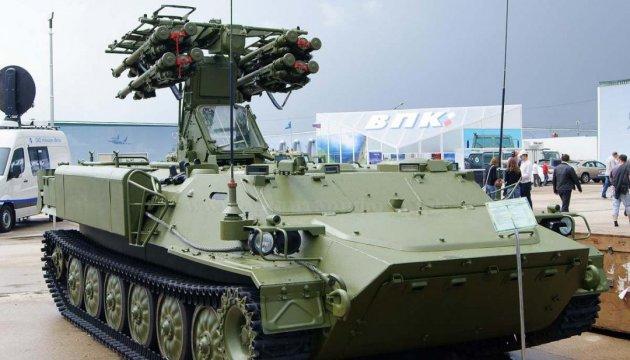 Россия на Донбассе испытывает новейший ЗРК «Лучник»