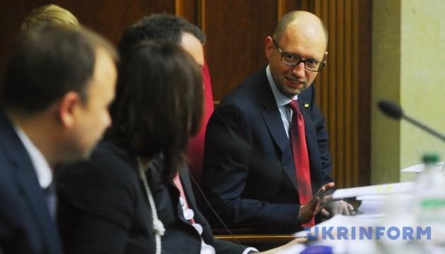Проект постанови про відставку Яценюка зареєстрували в Раді