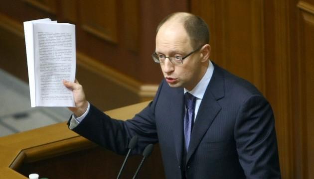 Переформатування Кабміну: прем'єрська фракція просить вибору для Яценюка