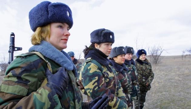乌克兰将出现女空降兵部队