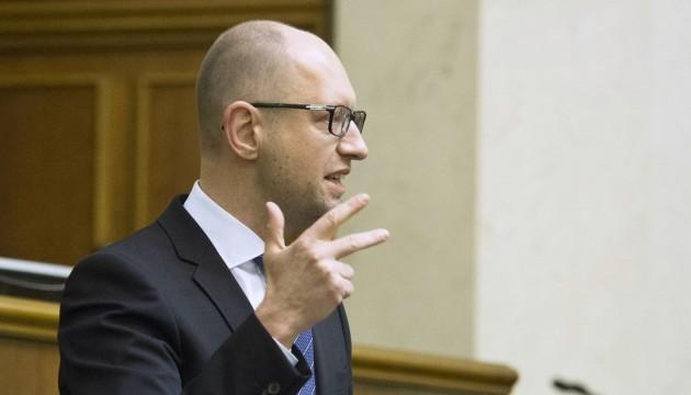 Яценюк - бизнесу: Правительство сократило налоги и рассчитывает на взаимность